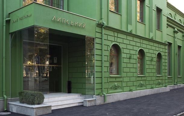 В Киеве закрывается культовый ресторан