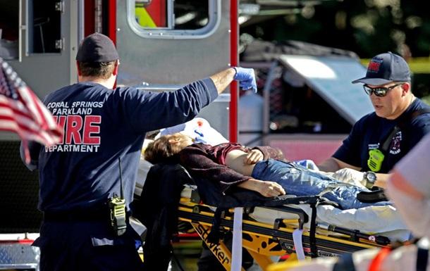 Самая кровавая бойня в школе США с 2012. Главное