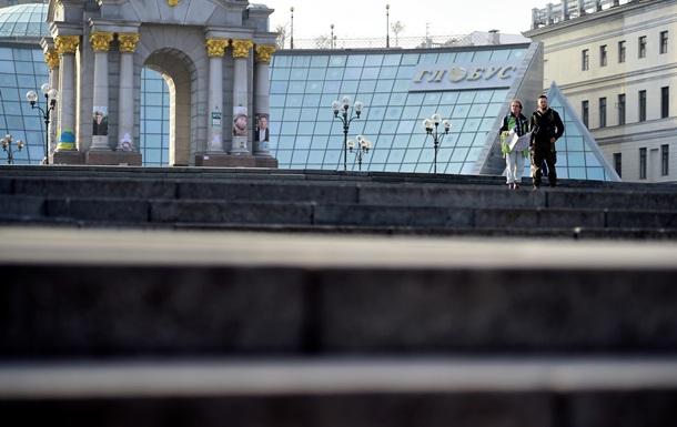 Націоналісти планують провести марш у центрі Києва