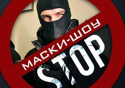 Денис Бугай о 7 ключевых инициативах Закона «Стоп МаскиШоу».
