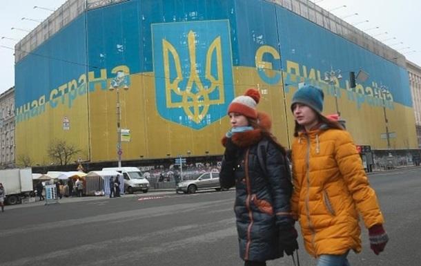 Україна потрапила в топ-10 нещасних країн