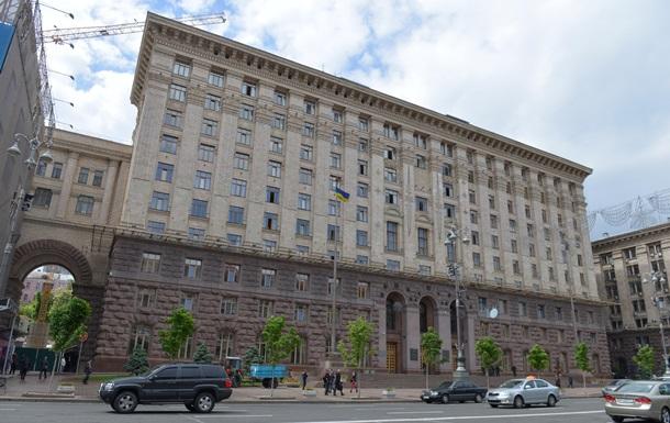 Киев до 2020 года проведет оценку земель