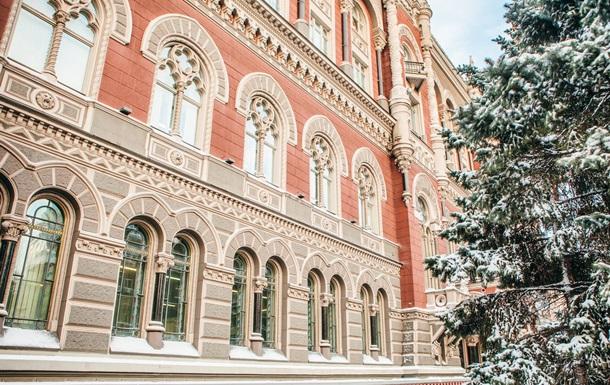 НБУ укрепил официальный курс гривни на14 копеек
