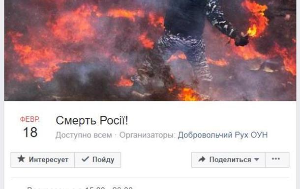 Порошенко предупредили о международных последствиях атаки на Российский центр