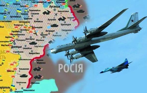 ВСУ: Авиация РФ максимально приблизилась к границе