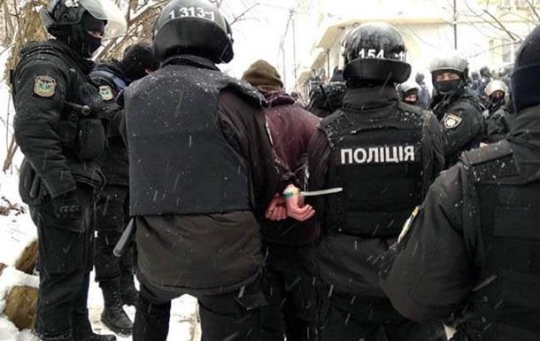 Зіткнення біля суду в Києві: затримано 30 осіб