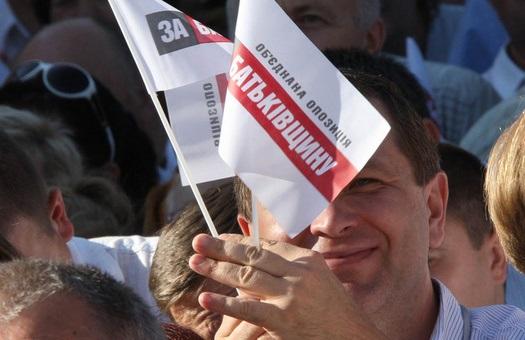 Что таится под партийной оберткой северодонецкой «Батьківщини»?