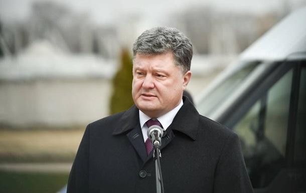 Порошенко с визитом посетит Литву