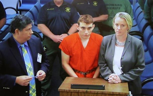 Бійня в школі у Флориді: стрілок визнав провину