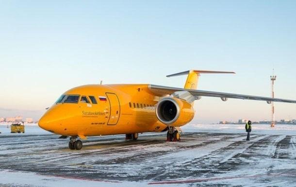 У Росії відновили польоти Ан-148