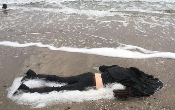 В Одессе на пляже нашли тело молодой женщины