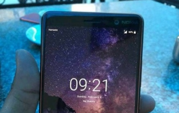 Перший  живий  знімок Nokia 7 Plus потрапив у Мережу