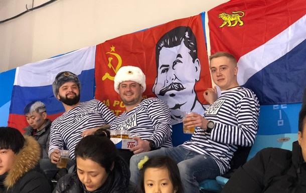 Российские болельщики на Олимпиаде вывесили флаг со Сталиным