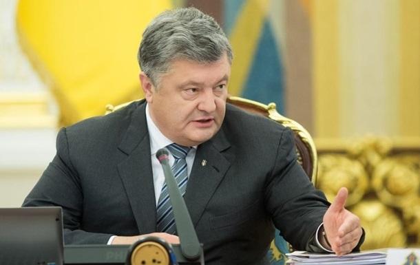 Порошенко: Україна тратить на оборону майже 6% ВВП
