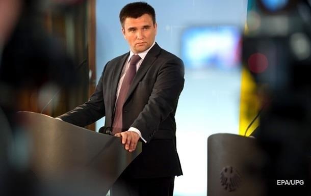 Климкин: Мы ни о чем с Лавровым не договорились