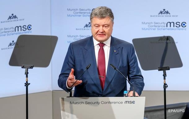 Порошенко попросил ЕС и НАТО держать двери открытыми для Украины
