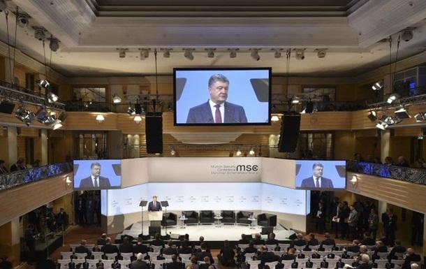 РФ розв язала світову гібридну війну - Порошенко