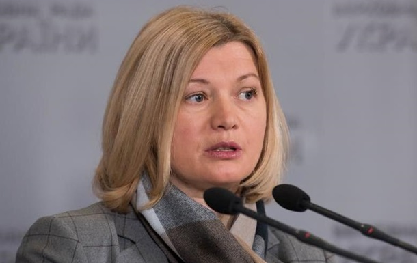 Геращенко опровергла скорый обмен Сущенко и Сенцова
