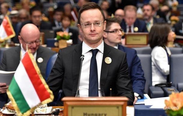 Угорщина заявила про українську  кампанію брехні