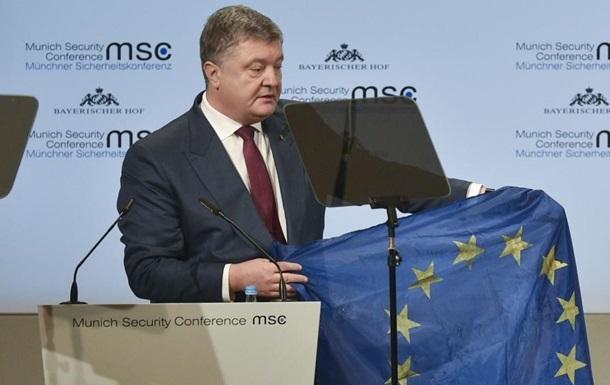 Підсумки 16.02: Україна в Мюнхені, закиди Угорщини