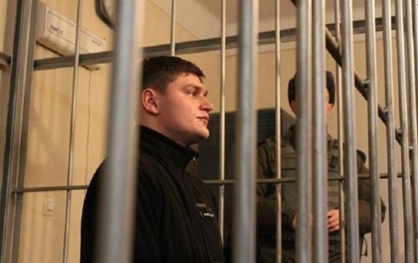 Руйнач авто біля Солом янського суду відправлений під домашній арешт