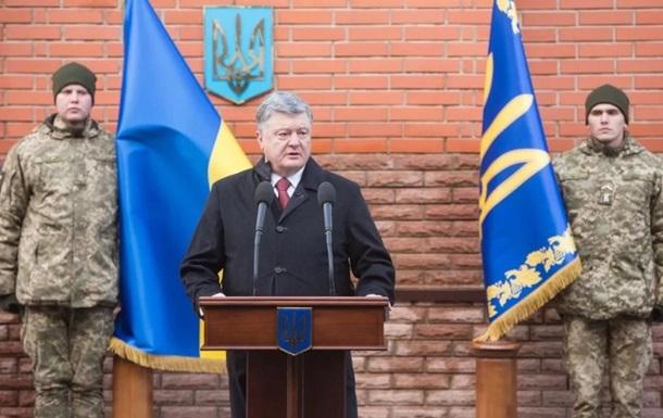 Справа Майдану: Порошенко оголосив про важливе рішення