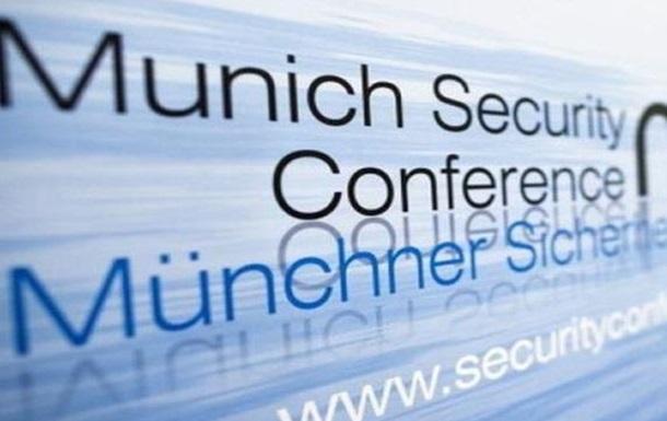Конференция по безопасности в Мюнхене: эволюция миротворческих инициатив