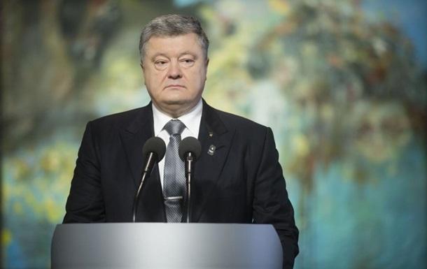 Названа дата допроса Порошенко по делу Януковича