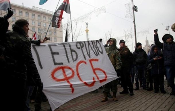 Київ насаджує образ ворога в особі РФ - посольство