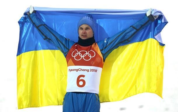 Підсумки 18.02: Перше золото України і марш у Києві