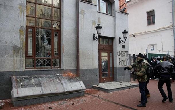 Росія просить світ відреагувати на погроми в Києві