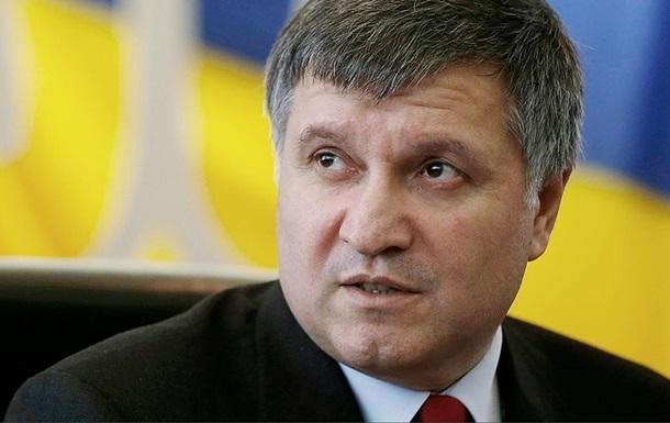 Аваков хоче відкликати поліцію від охорони судів