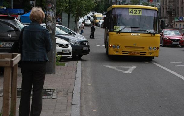 У Києві почали масово перевіряти перевізників