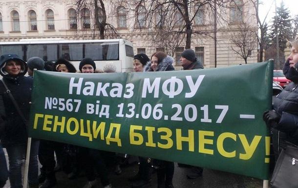 Чи зупинить Порошенко податковий геноцид в Україні?