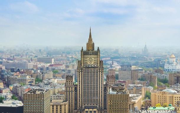 Российский МИД вызвал поверенного в делах Украины