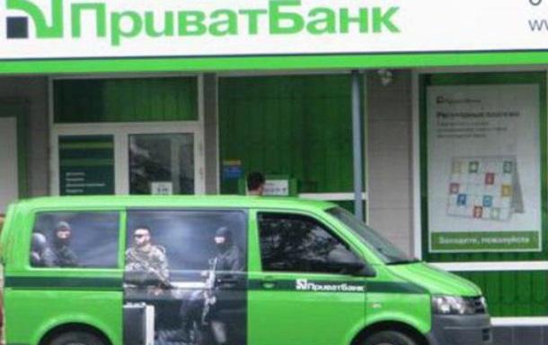 «Приватбанк» будет приватизирован в 2021 году?