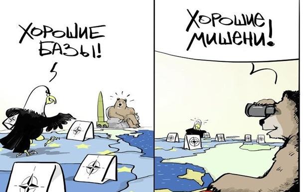 Вашингтон подставил Прибалтику под удар российских ракет