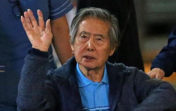Колишнього президента Перу знову судитимуть