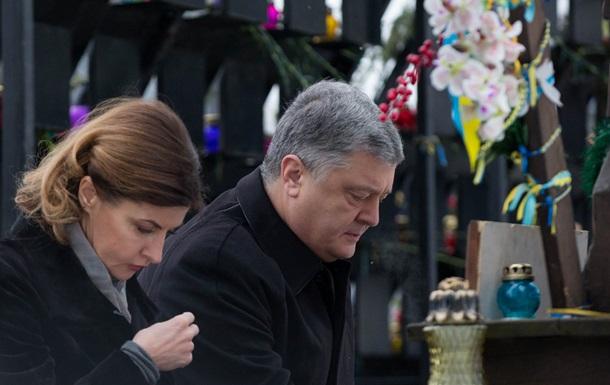 Порошенко вшанував пам ять героїв Небесної сотні