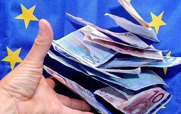 Как Украине получить деньги от Евросоюза