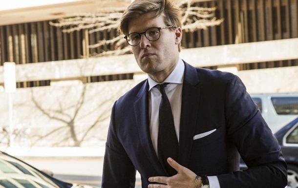 Пов язаний з Україною юрист збрехав у справі про зв язки Трампа з РФ