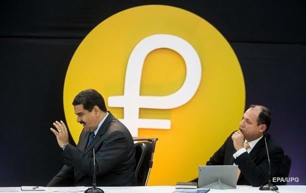 Перша національна. Навіщо Венесуелі криптовалюта