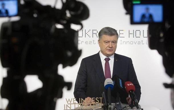 Порошенко пояснив, чому місце Януковича посів Турчинов