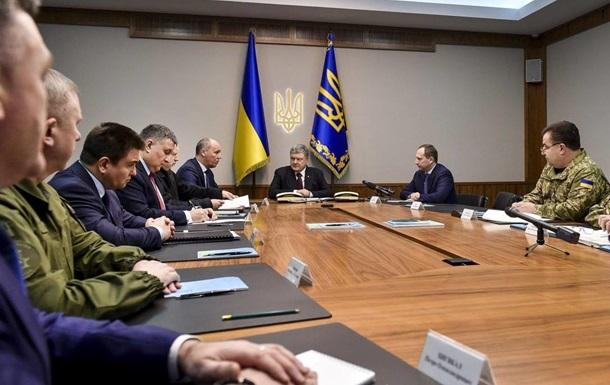 Порошенко призначив нового голову Укроборонпрому