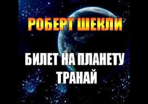 Идеальная система формирования органов власти для Украины сегодня