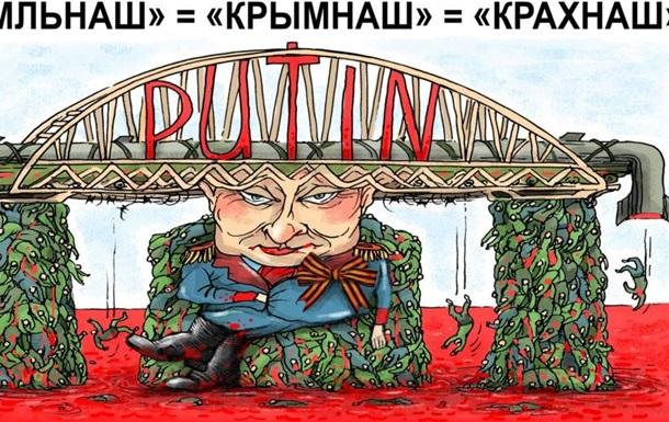 Будувати в Росії мости - це така традиція