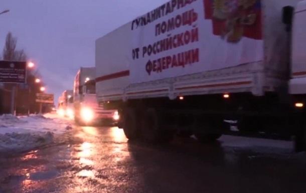 Росія відправила на Донбас 74-й гумконвой