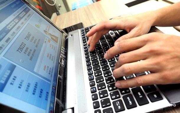 У США підрахували втрати економіки від кібератак