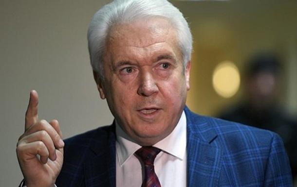 Закон о Донбассе навязывает силовой вариант решения конфликта - экс-нардеп