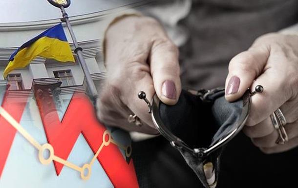 Итог четырех лет еврореформ ― стабильная нищета вместо стабильного процветания